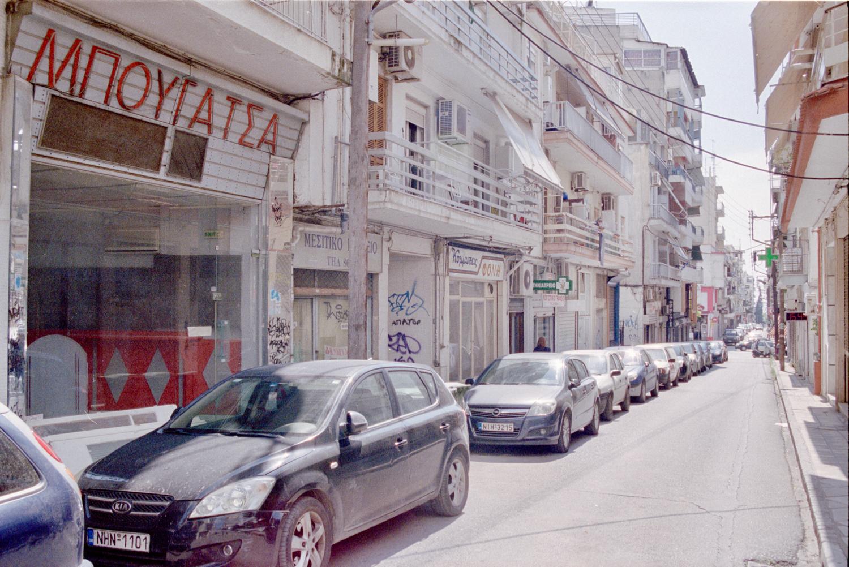Thessaloniki 06-2019 - 31 of 69
