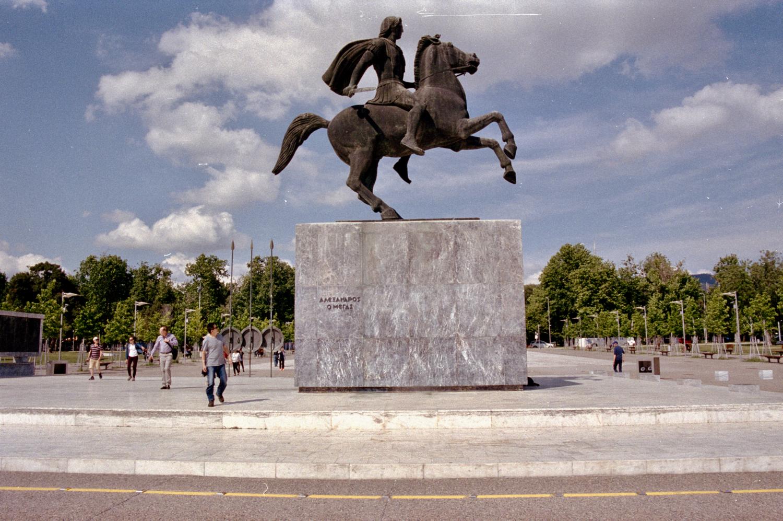 Thessaloniki 06-2019 - 41 of 69