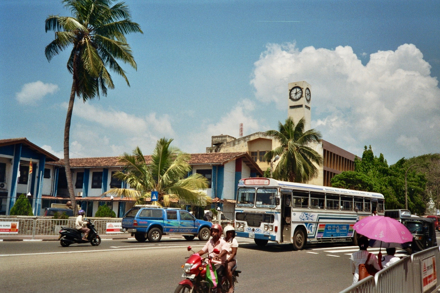 Sri Lanka analog - 150