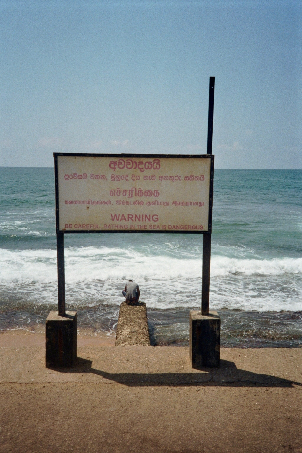 Sri Lanka analog - 162