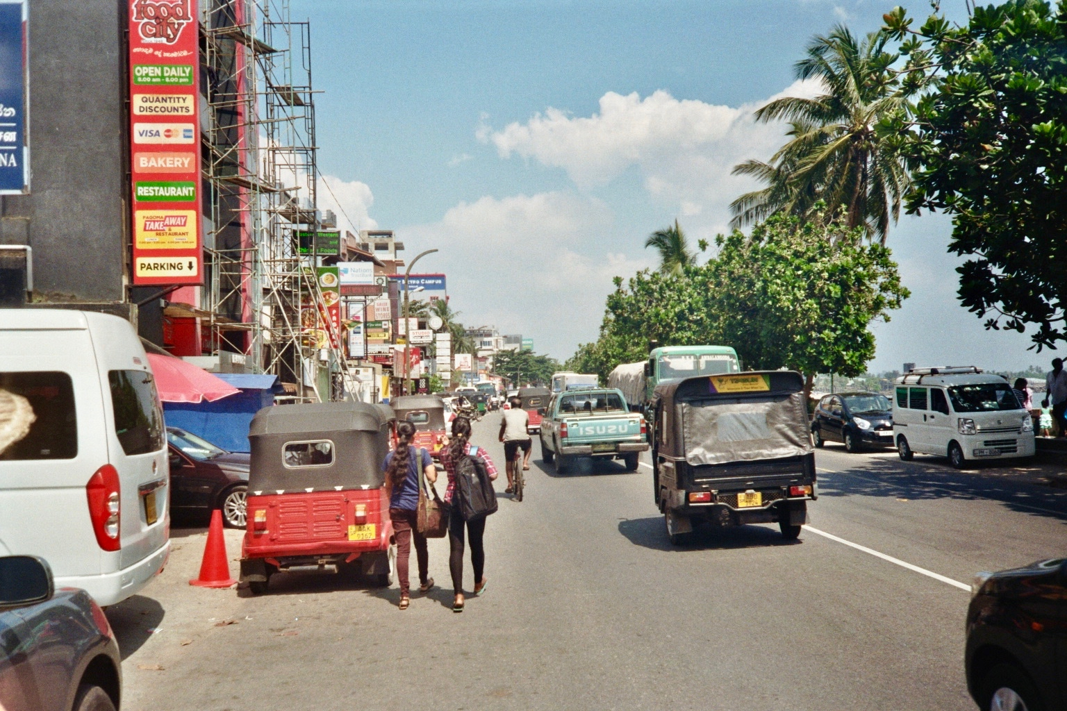 Sri Lanka analog - 184