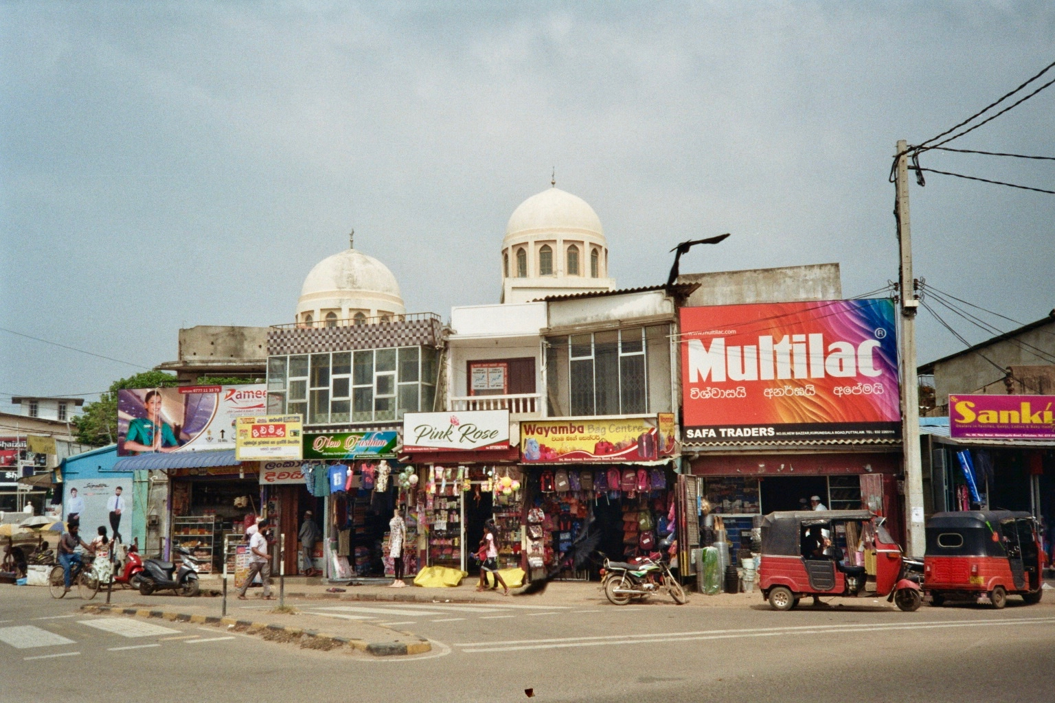Sri Lanka analog - 45