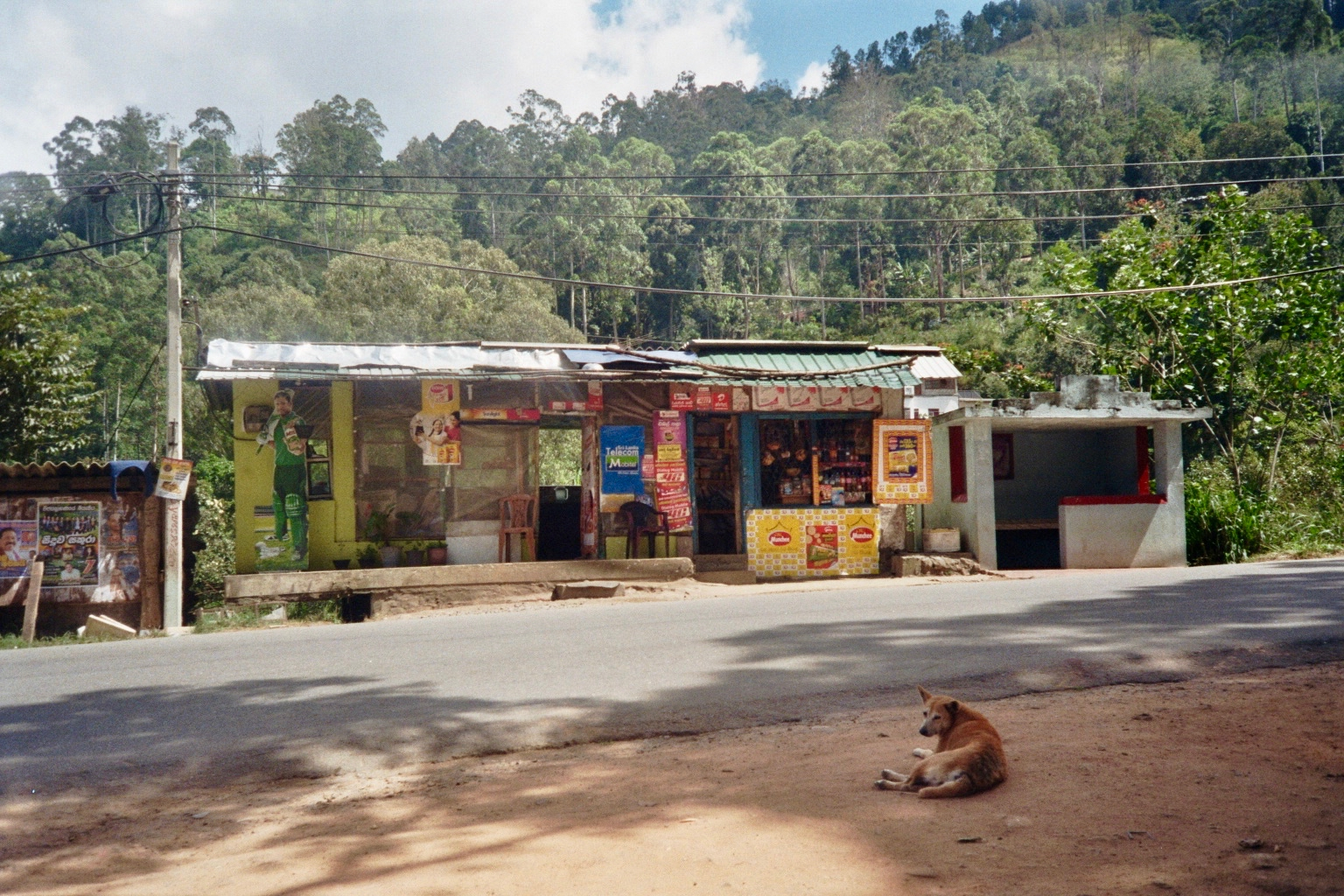 Sri Lanka analog - 58