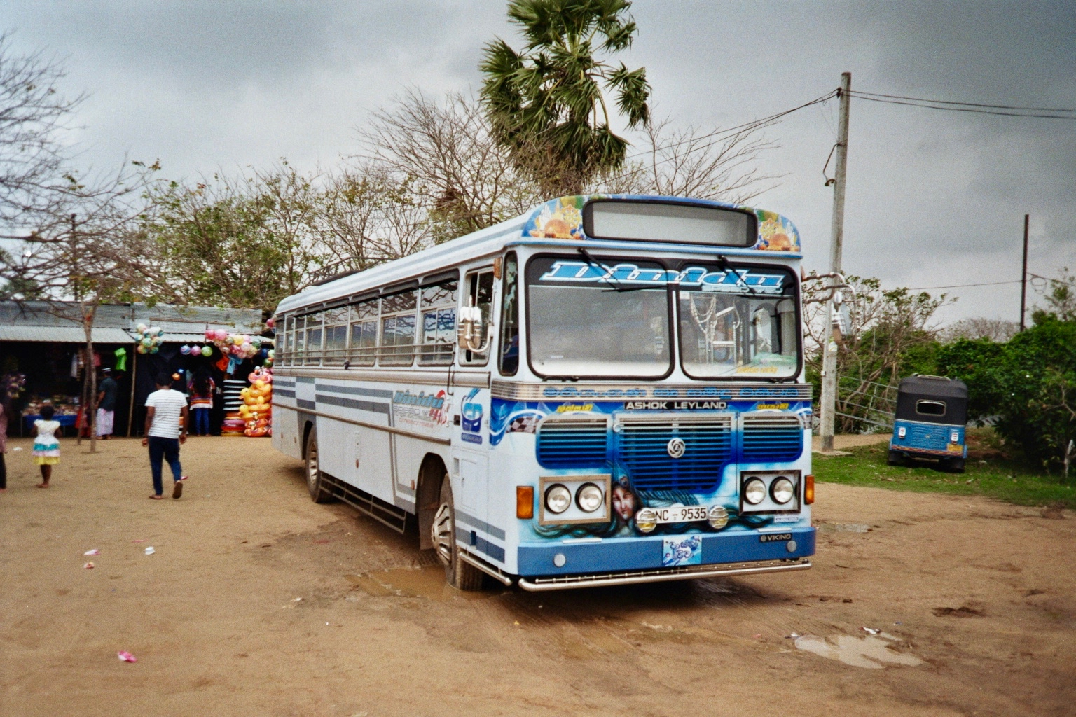 Sri Lanka analog - 69