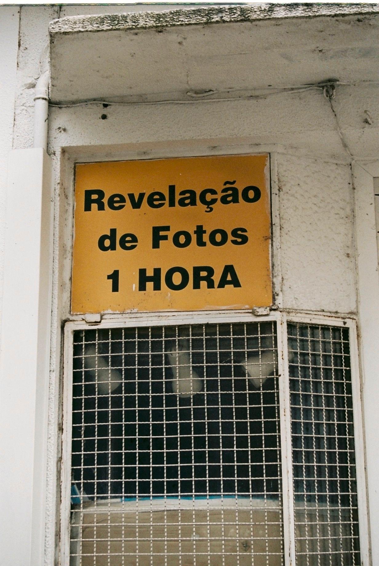 Coimbra 08-2019 - 18 of 62